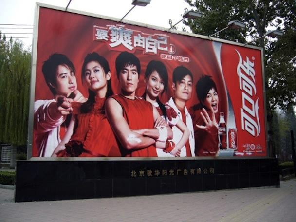 brands-china-500-25