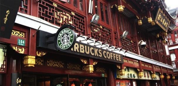 china-starbucks-e13621158695602