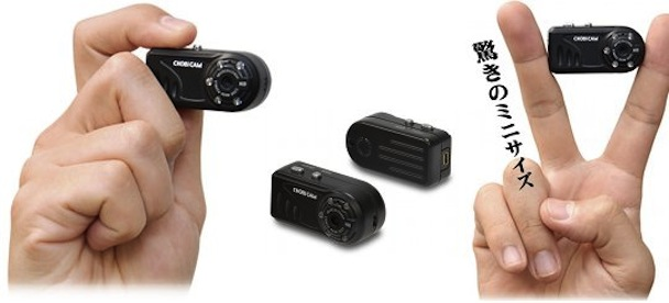 chobi-cam-pro-2-night-vision-video-camera-1