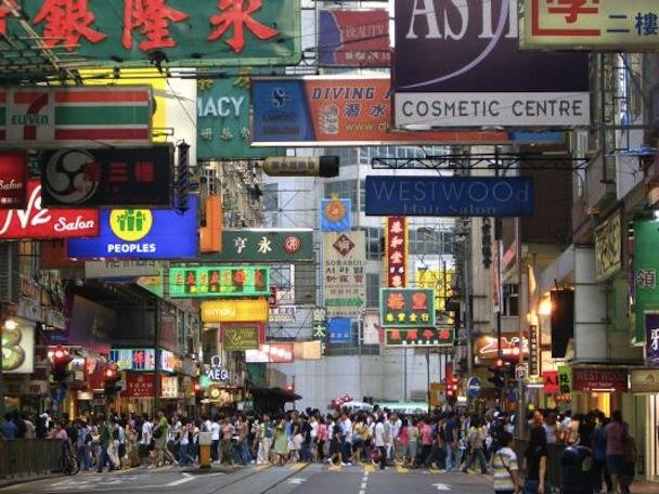 street-china