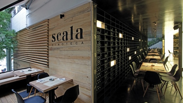 scala-winery-athens-photo-george-fakaros_yatzer_2