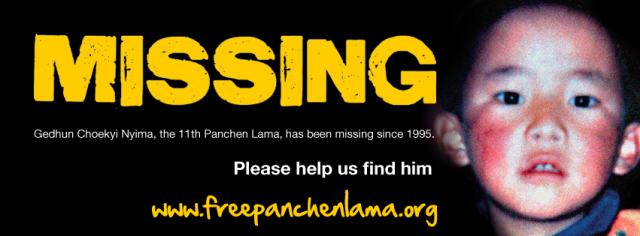 FB-Banner_PanchenLama-640x236