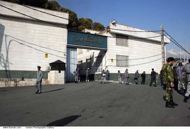 Tehran_Evin_Prison_2008