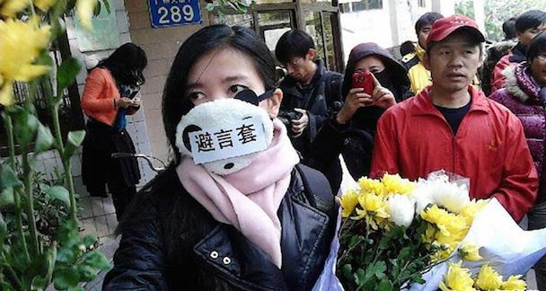 China-censorship-protest-763583
