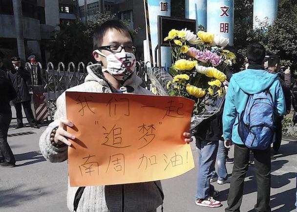 china_full_600