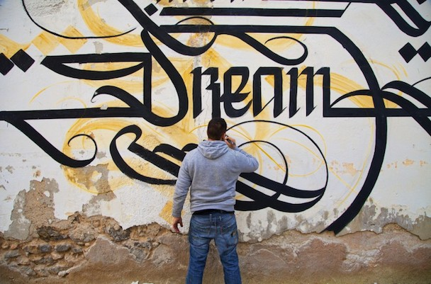 Urban_Calligraphy_Simon_Silaidis_Lucid_Dream_03-800x527