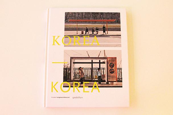 korea1-1