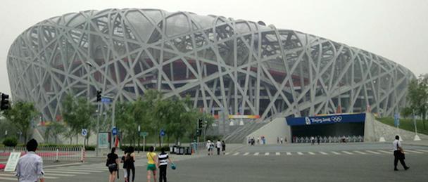 BirdNest_Beijing