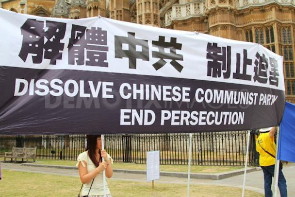 CHINA_-_Falun-Gong-Protest-against-persecution-Chinese-government_392088