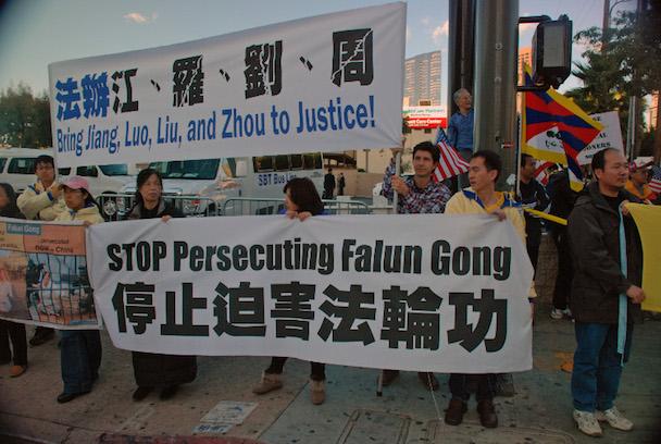 Falun+Gong+Protest+in+LA+DSC_0067_2