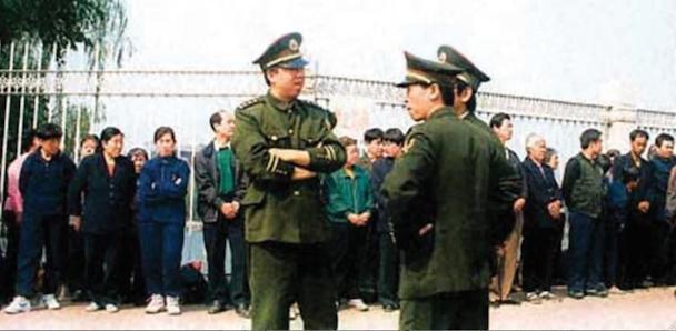 FalunGong2