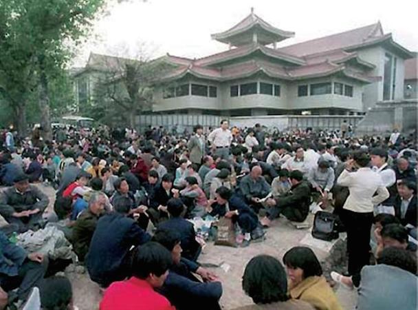 FalunGong3