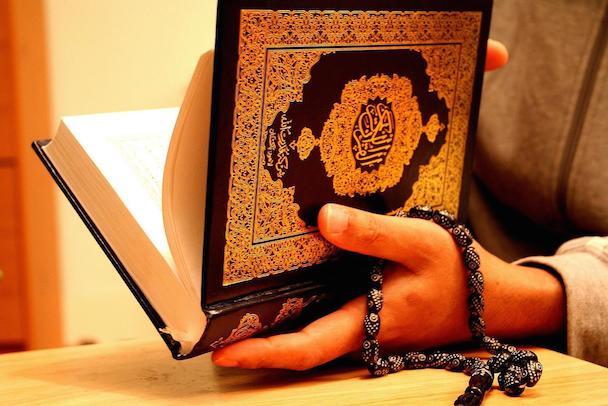 Holy-Quran-1-13