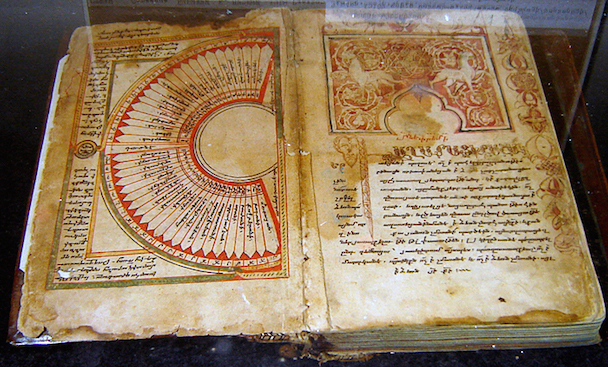 Manuscript_of_Gladzor_University,_13-14th_century,_village_Vernashen,_Vayots_Dzor,_Armenia,_12