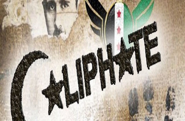The-United-States-Caliphate-Enabler-610x400