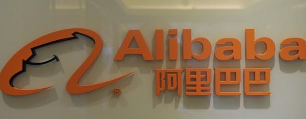 alibaba-logo-798x310