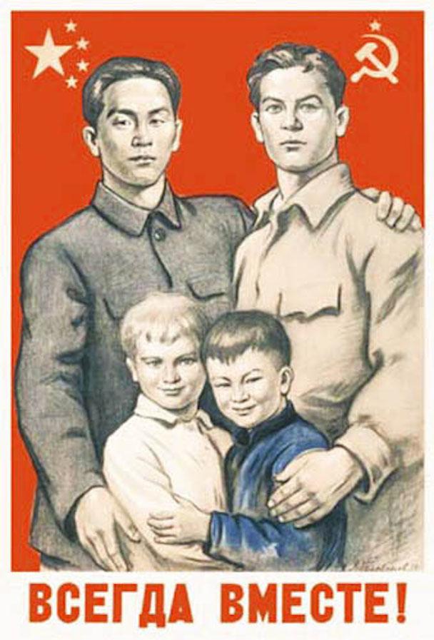 china-soviet-propaganda-012