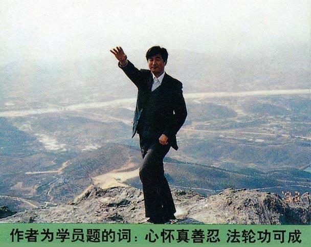 master11_big
