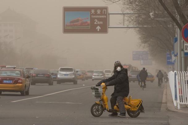 162814805-BeijingSmog