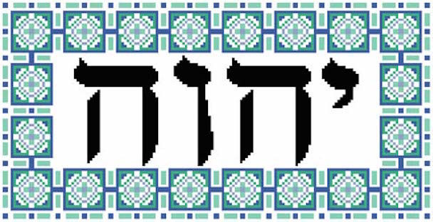 YHWH2