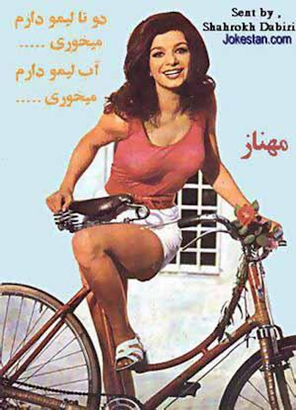 iran-shah-bike