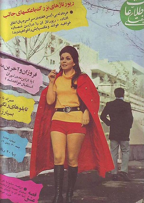 iran-shah-shorts-copy