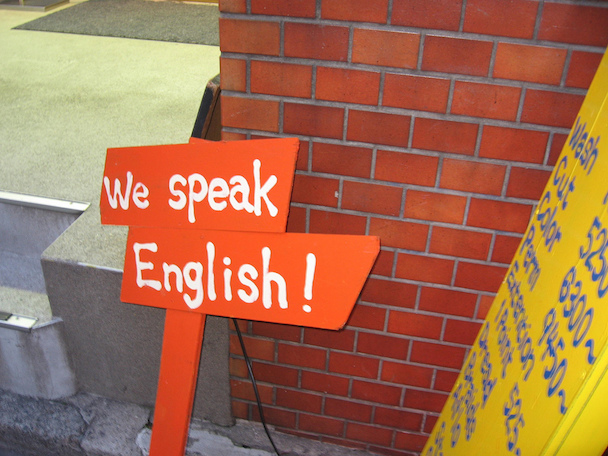 we_speak_english